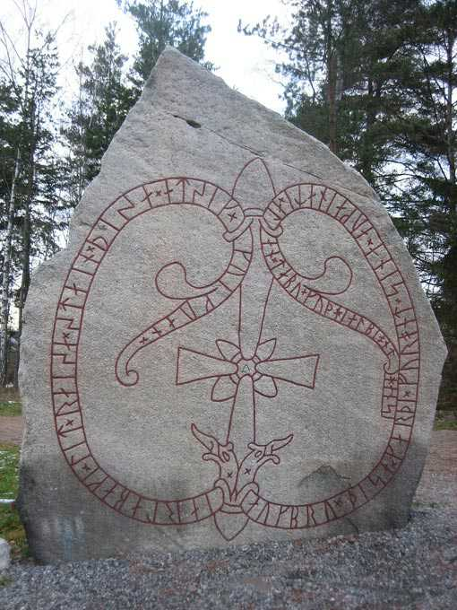 Runes en images dinosoria - Rune viking traduction ...